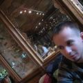 Посмотреть альбом «1-2 сентября 2007 г. Санкт-Петербург»