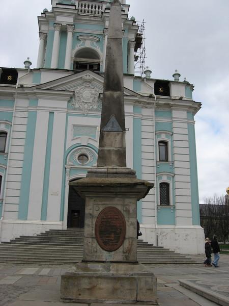 Памятный обелиск с описанием заслуг обители перед Отечеством