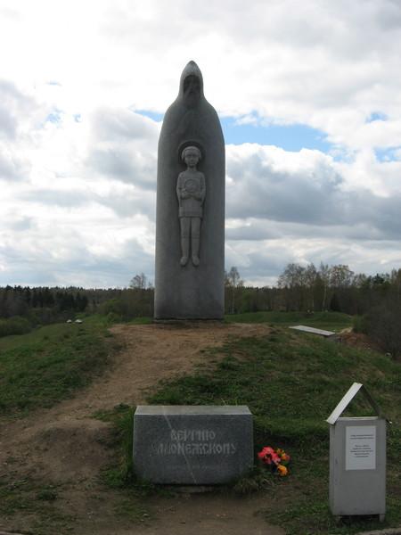 Памятник из школьных учебников истории
