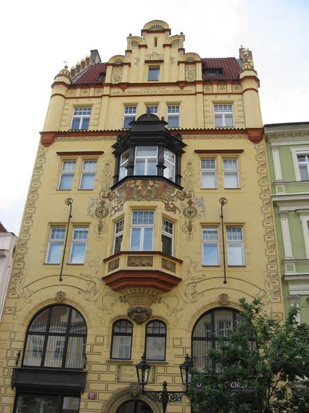Дом «У чешского орелика»