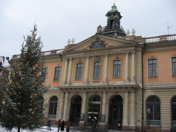 Сейчас в здании Биржи на Стурторьет расположился Музей Нобеля