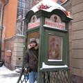 2-7 января 2008 г. Швеция. Стокгольм