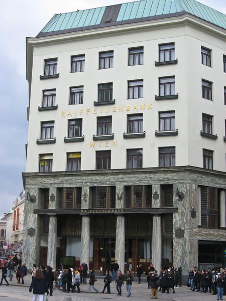 Штаб-квартира Раффайзен-банка