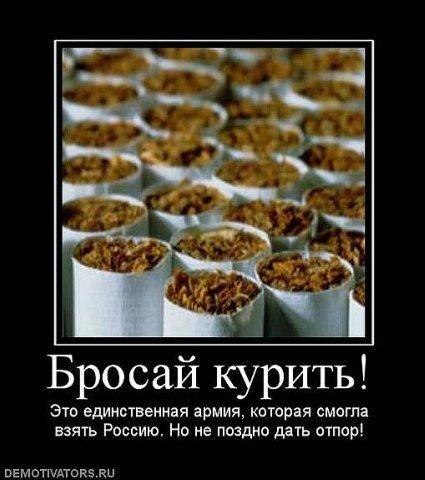 Способ легко бросить курить видео