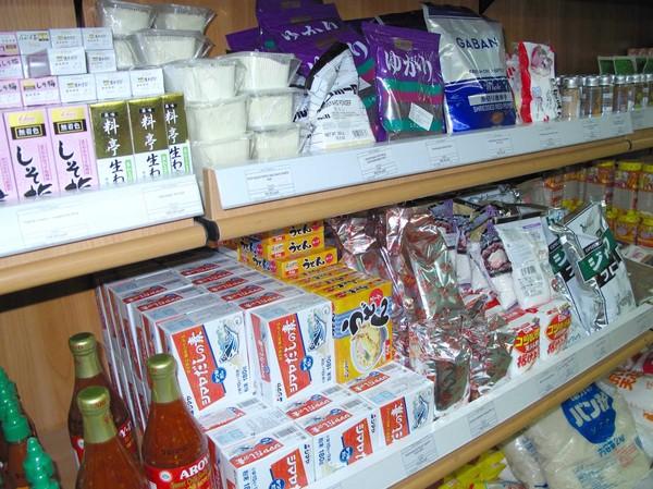 Японский магазин