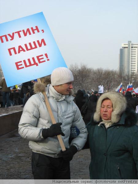 Дневник Просто Эдуард : LiveInternet - Российский Сервис ... Кургинян Митинг