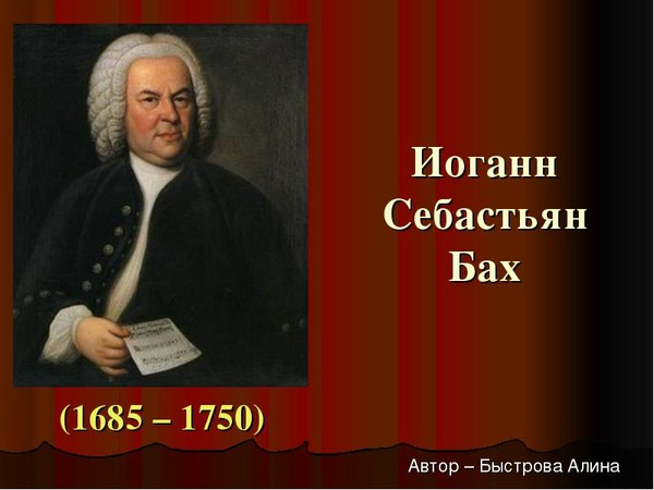 the life and musical works of johann sebastian bach Play full-length songs from life and works by johann sebastian bach on your phone, computer and home audio system with napster.