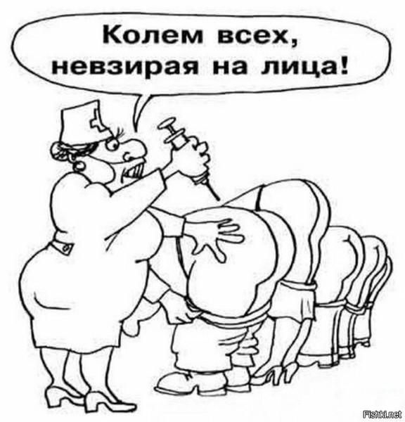 https://content.foto.my.mail.ru/mail/elizarovfmila1947/_blogs/i-4644.jpg