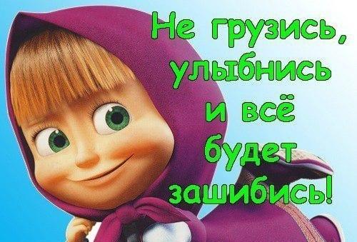 Открытка ирочка улыбайся хорошего настроения тебе