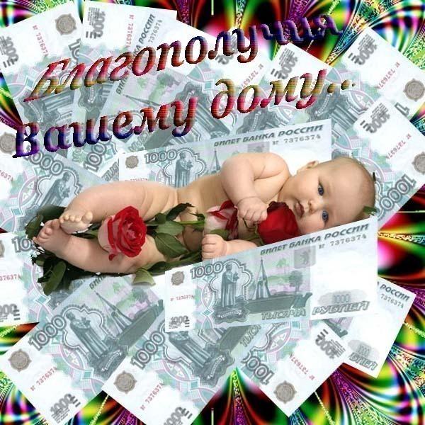 Открытки мой мир деньги, анимации открыток смешные