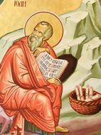 Cine a fost sfântul Ioan Teologul?