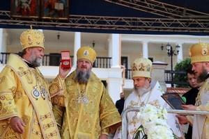 Preasfințitul Marchel a fost decorat cu Ordinul Recunoștinței