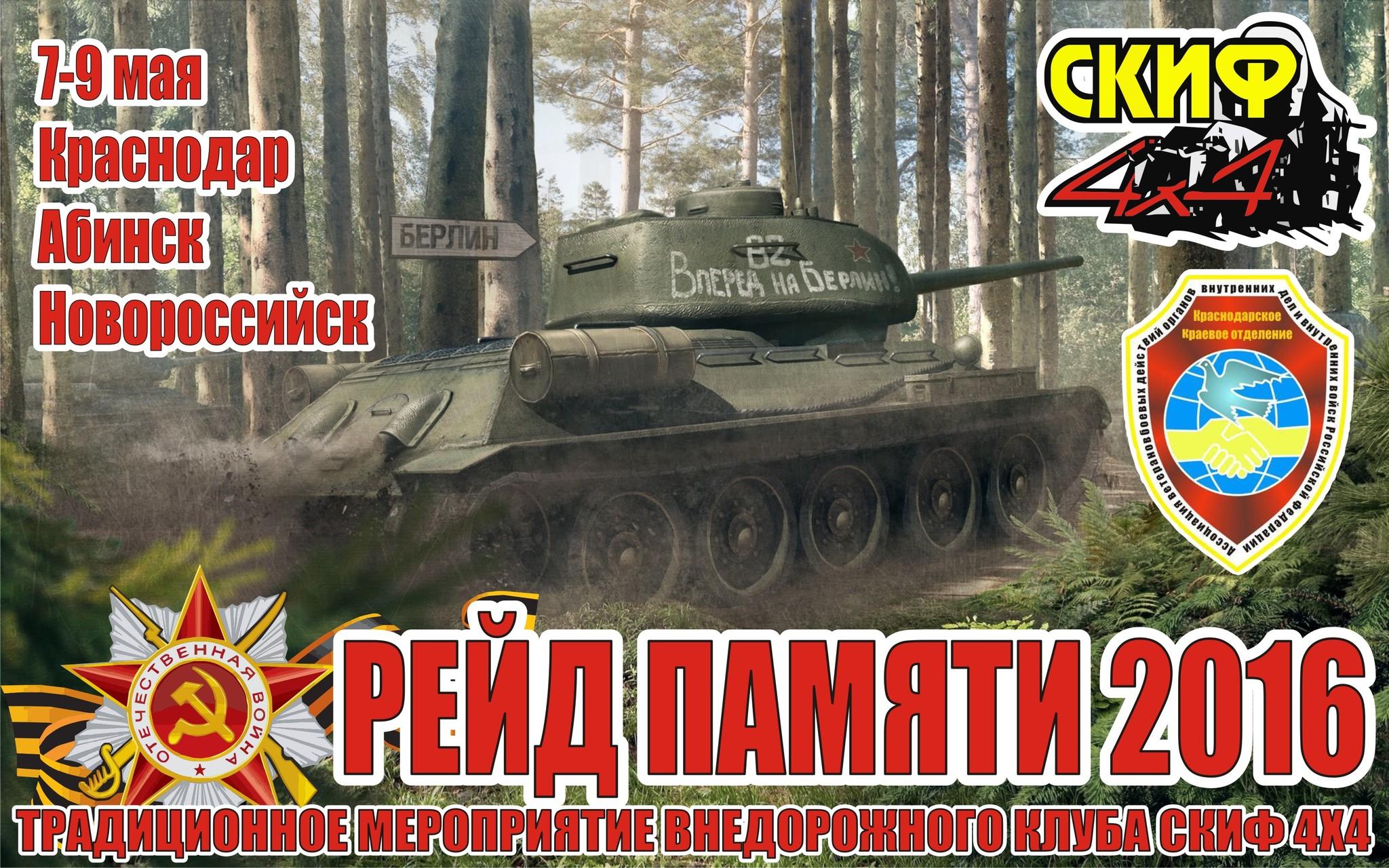 https://content.foto.my.mail.ru/mail/faice/155/h-409.jpg