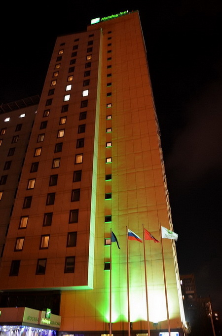 Москва, Holiday Inn Moscow - Suschevsky 4*