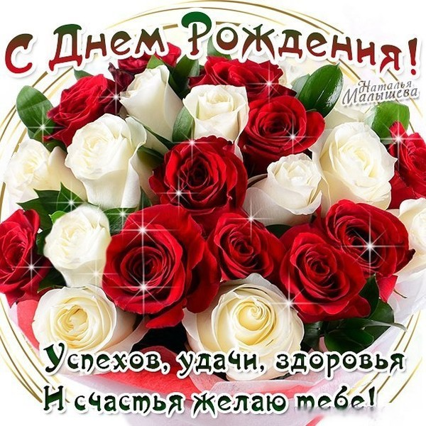 Поздравление с днем рождения женщине в прозе трогательные и красивые