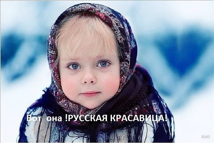 russkaya-krasavitsa-kartinki
