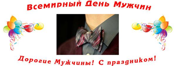 https://content.foto.my.mail.ru/mail/fraubird/_blogs/i-99538.jpg