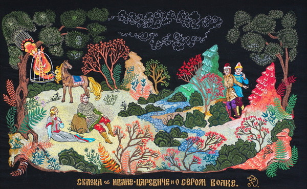 Сказка о Иване Царевиче и Сером Волке