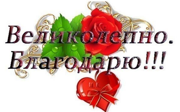 https://content.foto.my.mail.ru/mail/galina_ivanova_1944/_blogs/i-1287.jpg