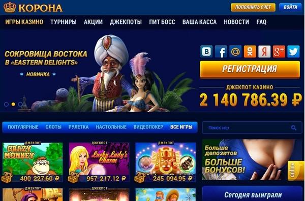 Казино со ставками в рублях играть в игровые автоматы бесплатно пираты карибского моря