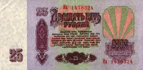 взять кредит 18000000 рублей в красноярске анна нарватова заняла денег