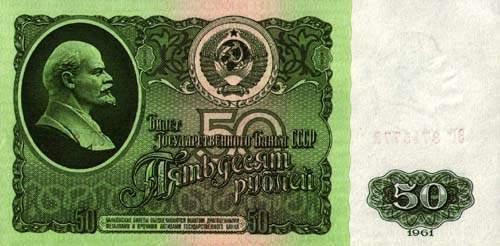 взять кредит 18000000 рублей в красноярске почта банк онлайн отслеживание