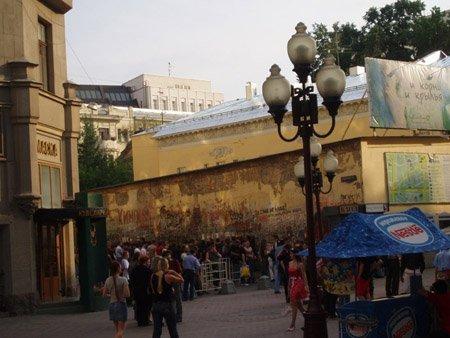 http://foto.mail.ru/mail/hom095/_blogs/i-732.jpg