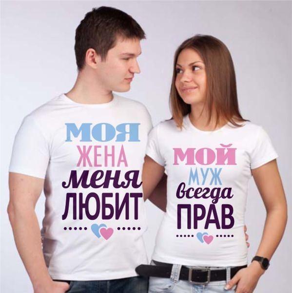 Картинки с надписями про любовь для жены