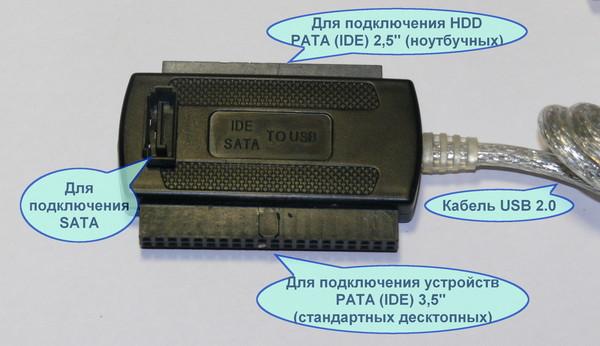 IDE-SATA-to-USB_06