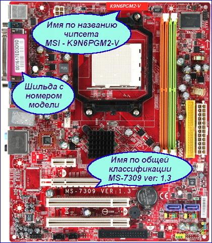K9n6sgm-v motherboard
