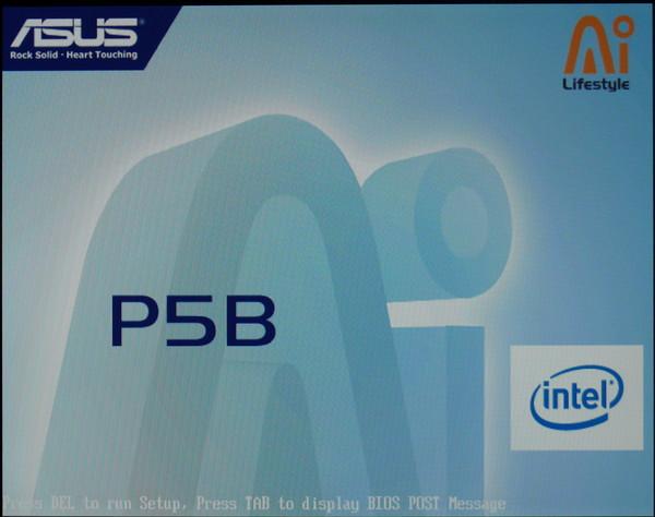 mb - 110506_BIOS Asus P5B BootLogo-orig