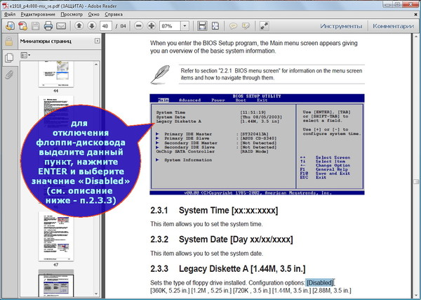 mb-Asus-p4s800mx-BIOS-floppy-disabled