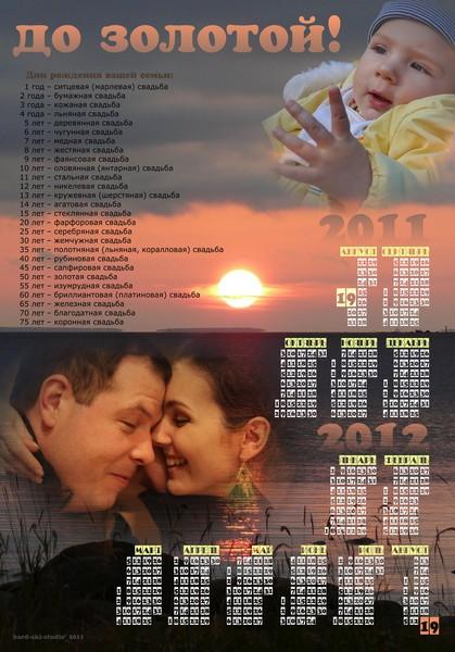 110819_Dunyas_wedding-new