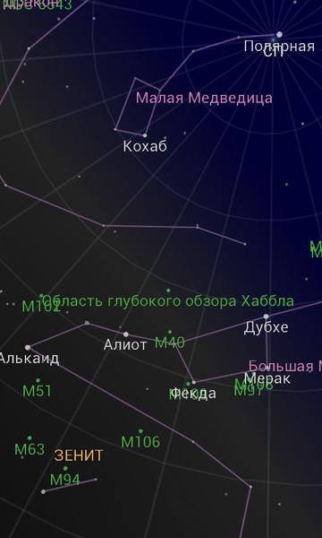 120505-06_Полнолуние_Screenshot_120505_01-08_11