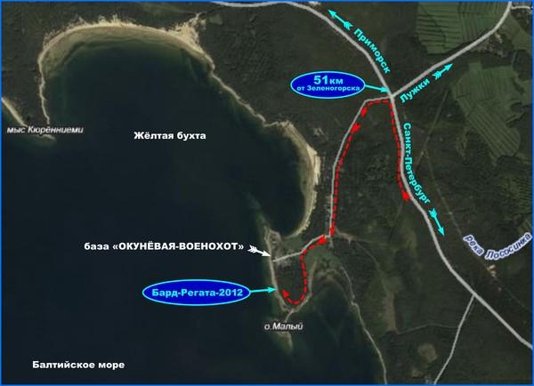 Bard-Regata-2012-yandex-scheme_3337x2418