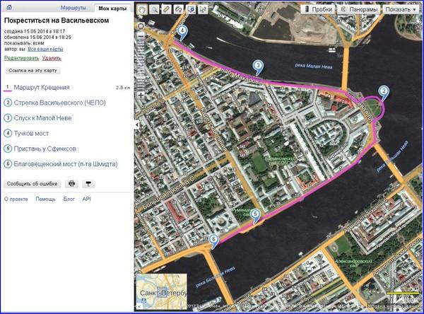 map_140615_Покреститься на Васильевском
