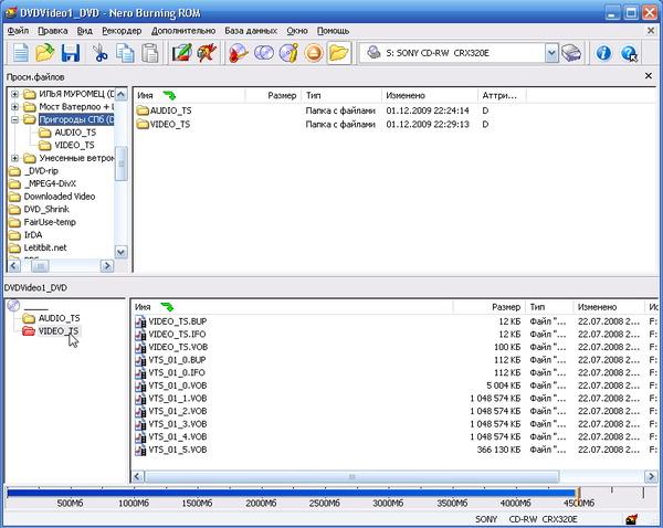 DVD - запись DVD-video в Nero-2