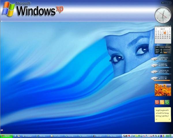 WindowsXP SideBar (Vista style)