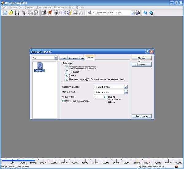HirensBootCD-запись образа-2(Nero)