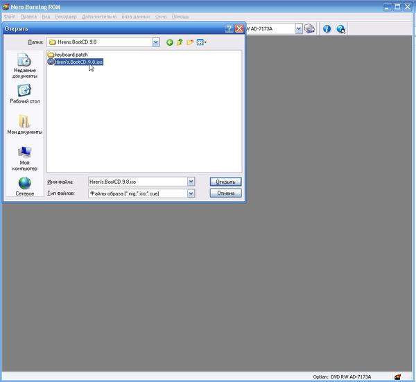 HirensBootCD-запись образа-7(Nero)
