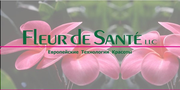 Fleur de sante 1006x1006_большой розовый цветок x1
