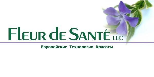 Fleur de sante 1006x1006_большой фиолетовый цветок x