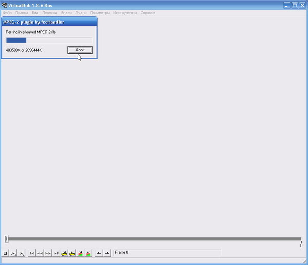 VirtualDub-05-открыть видеофайл-процесс открытия