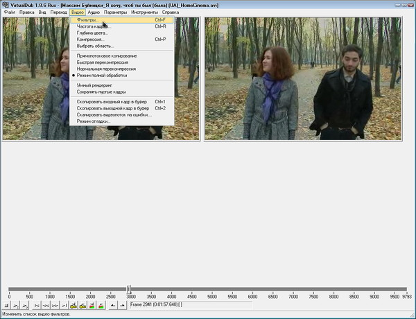 VirtualDub - Video-Filtr-Resize - 01