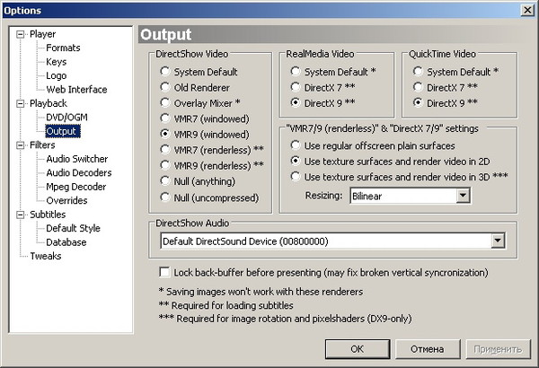 MPC HC - Output-1
