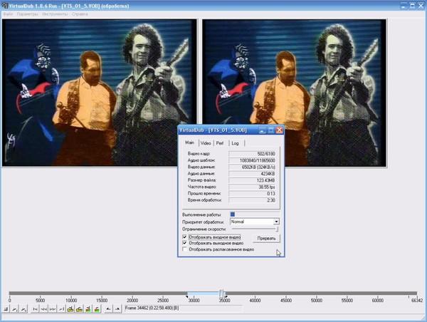 VirtualDub-11-процесс сохранения-new