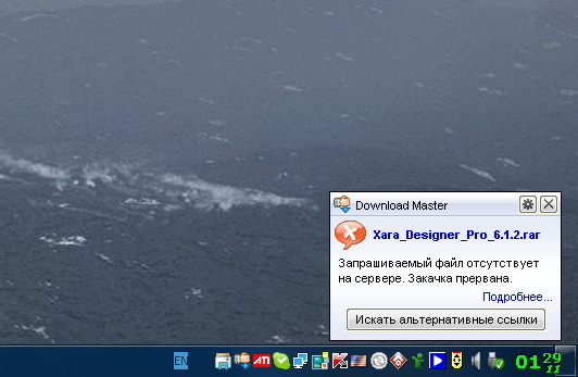 DownloadMaster - бесплатная ДОкачка - 11 - закачка прервана