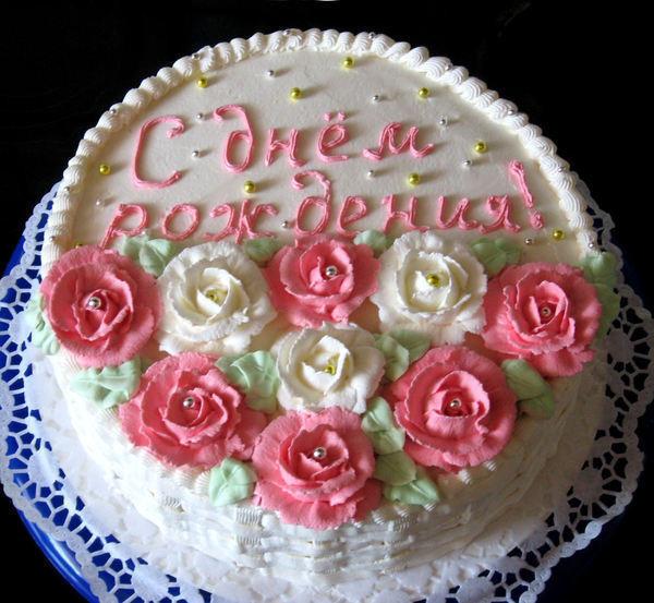 последующее открытки торт с днем рождения светлана хорошей лобовой бронёй
