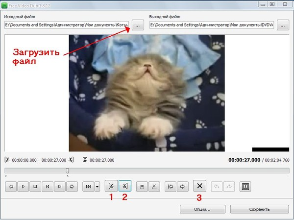 гиф из видео