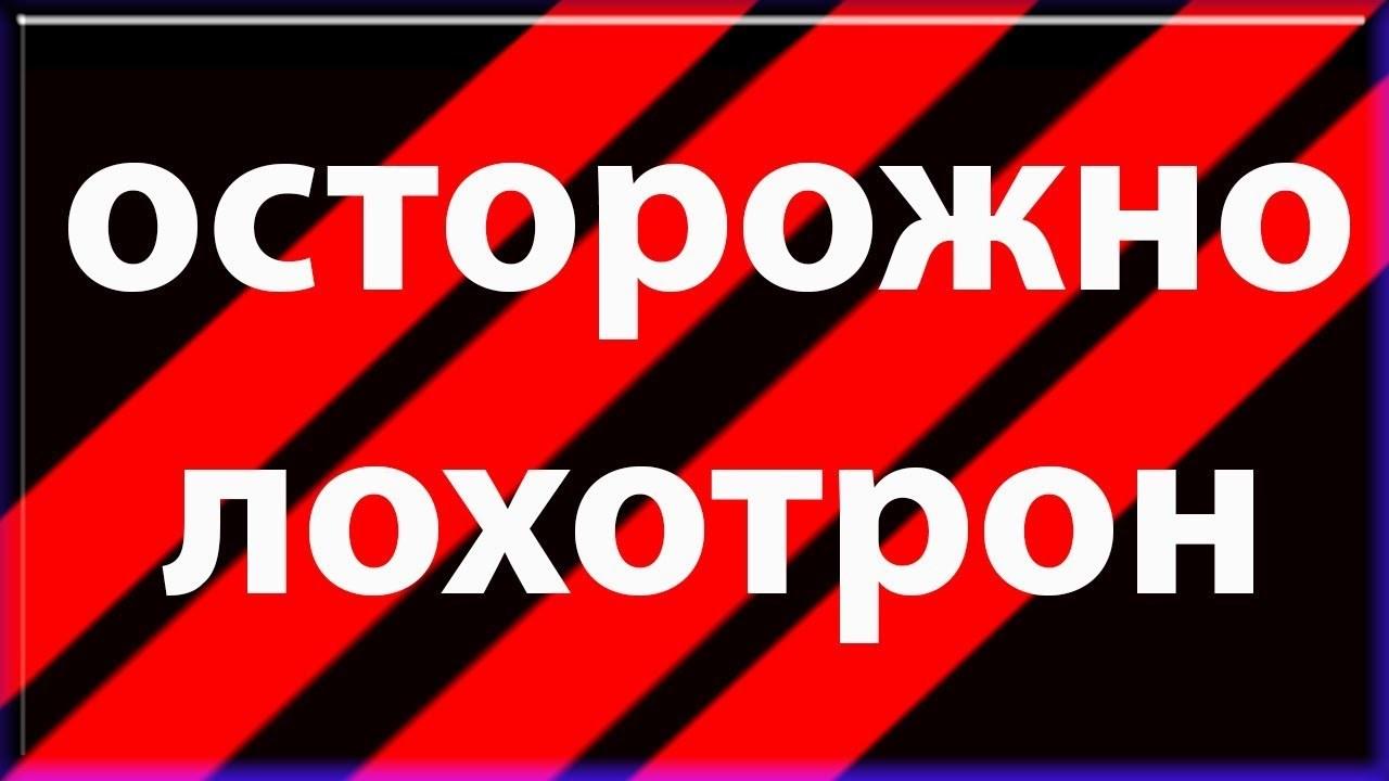 https://content.foto.my.mail.ru/mail/jiko1959/Superemalirovka/h-263.jpg